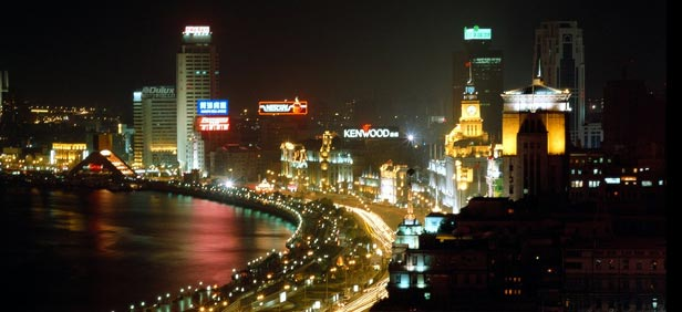 Shanghai cityview at night