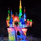Ice Lantern Festival